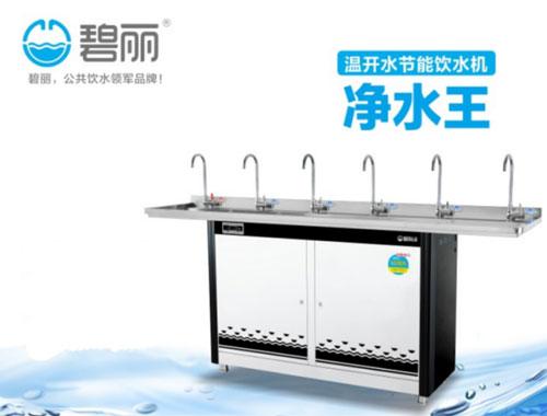 雷竞技app苹果JO-6A3